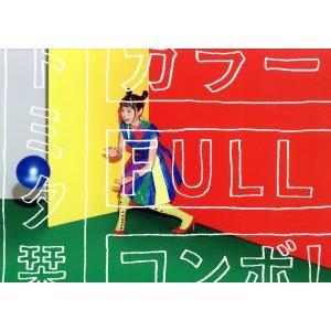 カラーFULLコンボ!(初回生産限定アニメ盤)(DVD付)/トミタ栞 bookoffonline