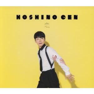 恋(初回限定盤)(DVD付)/星野源|bookoffonline