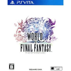 ワールド オブ ファイナルファンタジー/PSVITA bookoffonline