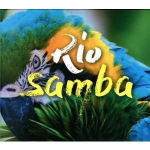 【輸入盤】RIO−SAMBA/(オムニバス)|bookoffonline