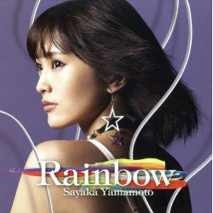 Rainbow(初回生産限定盤)(DVD付)/山本彩の関連商品3