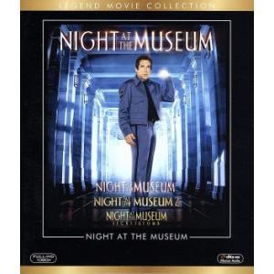 ナイトミュージアム ブルーレイコレクション(Blu−ray Disc)/ベン・スティラー,ロビン・ウ...