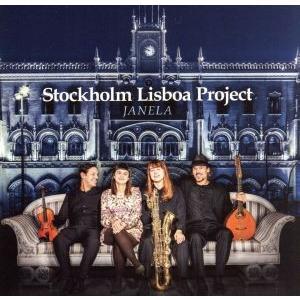 【輸入盤】JANELA/STOCKHOLM LISBOA PROJECT|bookoffonline