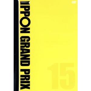 IPPONグランプリ15/松本人志,秋山竜次,川島明,今野浩喜,伊達みきお,千原ジュニア,博多大吉,バカリズム|bookoffonline