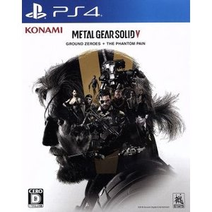 METAL GEAR SOLID V:GROUND ZEROES + THE PHANTOM PAIN/PS4|bookoffonline