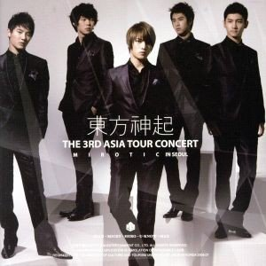 【輸入盤】THE 3rd ASIA TOUR CONCERT MIROTIC IN SEOUL/東方神起|bookoffonline
