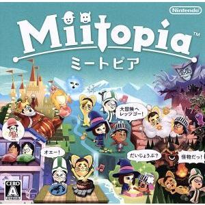 Miitopia/ニンテンドー3DS|bookoffonline