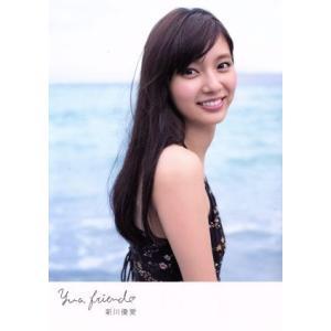 新川優愛1stフォトブック Yua friend +2017CALENDAR TOKYO NEWS ...