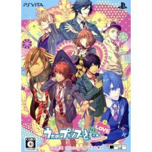 うたの☆プリンスさまっ♪Repeat LOVE <初回限定 Shining LOVE BOX>/PSVITA|bookoffonline