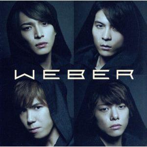 オオカミの涙(初回限定盤A)(DVD付)/WEBER|bookoffonline