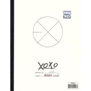【輸入盤】XOXO(Hug ver.)/EXO|bookoffonline