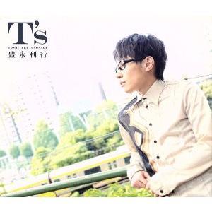 豊永利行/T's  CD