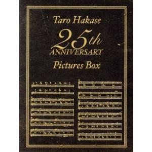Taro Hakase 25th ANNIVERSARY Pictures Box/葉加瀬太郎
