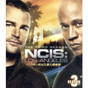 ロサンゼルス潜入捜査班 〜NCIS:Los Angeles シーズン3<トク選BOX>/クリス・オドネル,LLクールJ,ダニエラ・ルーア|bookoffonline