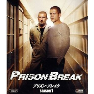 プリズン・ブレイク シーズン1<SEASONS ブルーレイ・ボックス>(Blu−ray Disc)/ウェントワース・ミラー,ドミニク・パーセル,ロビン・|bookoffonline