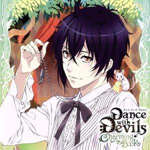 アクマに囁かれ魅了されるCD「Dance with Devils −Charming Book−」 Vol.4 シキ CV.平川大輔/(アニメ/ゲーム|bookoffonline