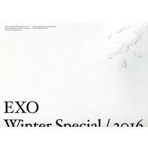 【輸入盤】For Life: 2016 Winter Special Album/EXO bookoffonline