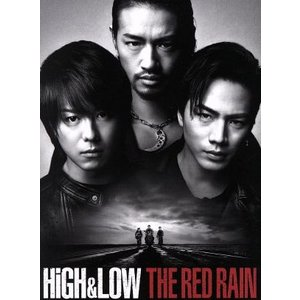 HiGH & LOW THE RED RAIN(豪華版)/EXILE TAKAHIRO,登坂広臣,斎...