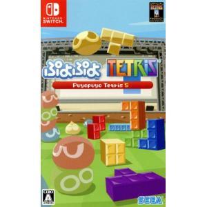ぷよぷよ テトリス S/NintendoSwitch|bookoffonline