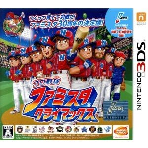 プロ野球 ファミスタ クライマックス/ニンテンドー3DS bookoffonline