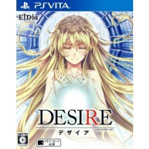 DESIRE remaster ver./PSVITA|bookoffonline