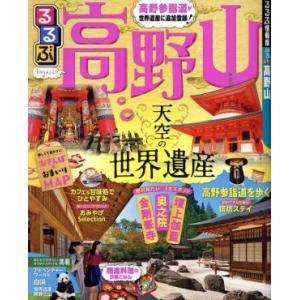 るるぶ 高野山 るるぶ情報版 近畿23/JTB...の関連商品3