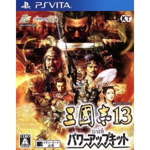 三國志13 with パワーアップキット/PSVITA bookoffonline