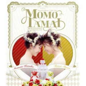 ももたまい婚 LIVE(Blu−ray Disc)/ももたまい|bookoffonline