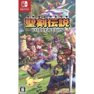 聖剣伝説コレクション/NintendoSwitch|bookoffonline