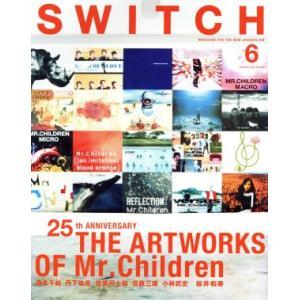 SWITCH(VOL.35 NO.6)/スイッチ・パブリッシング(その他) bookoffonline