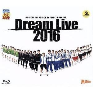 ミュージカル テニスの王子様 コンサート Dream Live 2016(通常版)(Blu−ray ...