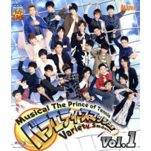 ミュージカル テニスの王子様 バラエティ・スマッシュ! Vol.1(Blu−ray Disc)/許斐...