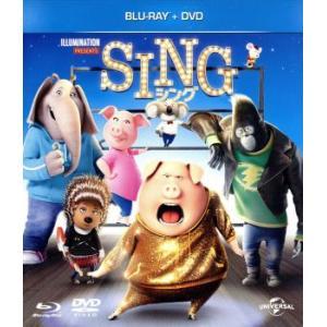 SING/シング ブルーレイ+DVDセット(Blu−ray Disc)/マシュー・マコノヒー(バスター・ムーン),トリー・ケリー(ミーナ),スカーレット bookoffonline