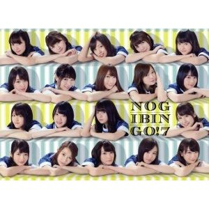 NOGIBINGO!7 Blu−ray BOX(Blu−ray Disc)/乃木坂46,イジリー岡田|bookoffonline