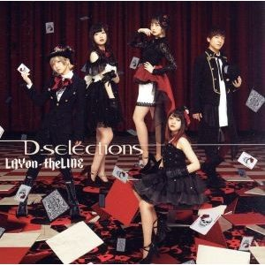 LAYon−theLINE(DVD付)/D−selections bookoffonline
