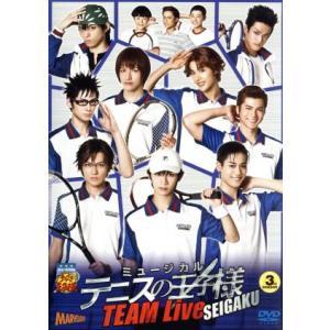 ミュージカル テニスの王子様 TEAM Live SEIGAKU/許斐剛(原作)