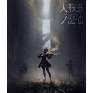 NieR Music Concert Blu-...の関連商品4