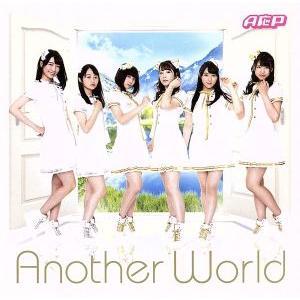 Another World(アーティストジャケット盤)/A応P