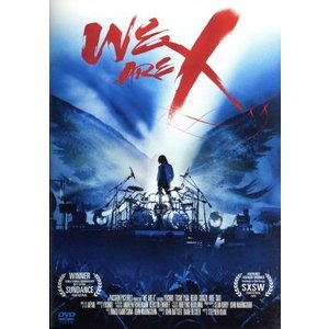 WE ARE X スタンダード・エディション/...の関連商品7