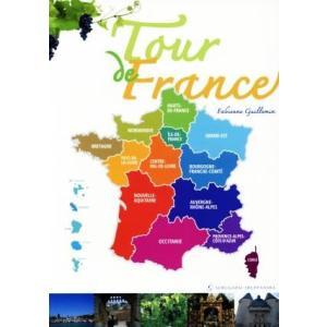 フランス、地方を巡る旅/FabienneGuillemin【著】