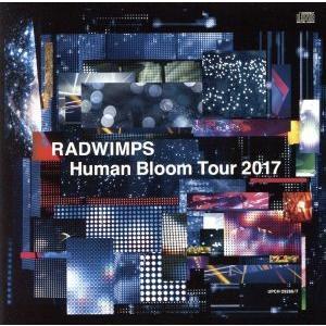 RADWIMPS LIVE ALBUM 「Human Bloom Tour 2017」(期間限定盤)/RADWIMPS|bookoffonline