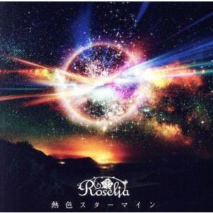 BanG Dream!:熱色スターマイン/Roselia