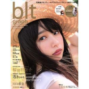 blt graph.(vol.22) TOKYO NEWS MOOK/東京ニュース通信社(その他)