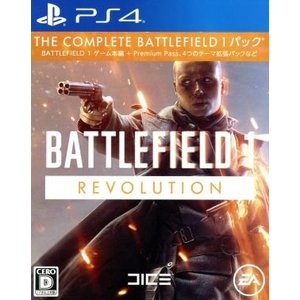 バトルフィールド 1 REVOLUTION/PS4|bookoffonline