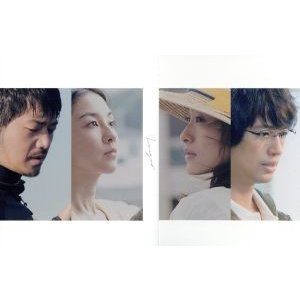 昼顔 豪華版(Blu-ray Disc)/上戸...の関連商品3