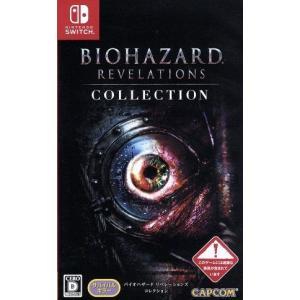 バイオハザード リベレーションズ コレクション/NintendoSwitch|bookoffonline