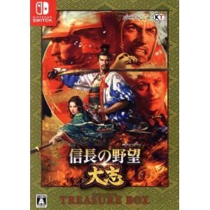 信長の野望・大志 <TREASURE BOX>/NintendoSwitch|bookoffonline