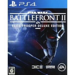 Star Wars バトルフロント II <Elite Trooper Deluxe Edition>/PS4|bookoffonline