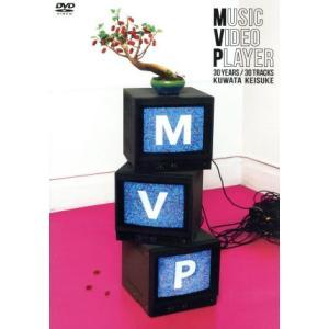 MVP(初回限定版)/桑田佳祐の関連商品5