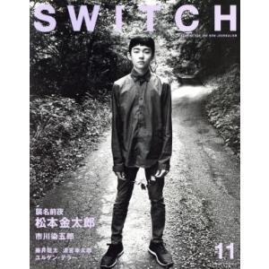 SWITCH(VOL.35 NO.11)/スイッチ・パブリッシング(その他)|bookoffonline